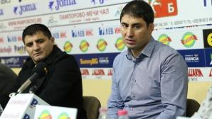 БФ Борба представи новите треньори на националните отбори