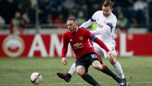 Заря - Манчестър Юнайтед 0:2