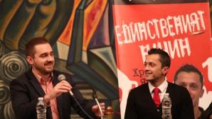 """Христо Янев представи официално книгата си """"Единственият начин"""" и пред публика"""