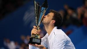 Григор Димитров спечели Garanti Koza Sofia Open 2017 част II