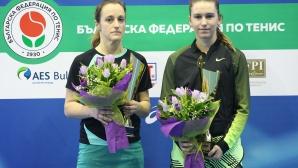 Маги Малеева бе победена от Гергана Топалова на финала в София