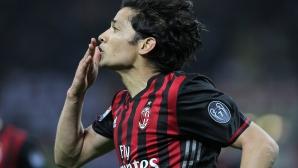 """Милан се отърси от шока на """"Ювентус Стейдиъм"""""""