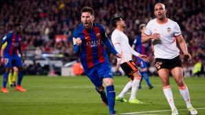 Барселона - Валенсия - 4:2