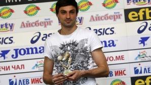 Награждаване на Мартин Райнов за футболист №1 на 24-ти кръг