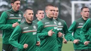 Младежките национали направиха официалната си тренировка на базата в Бояна