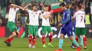 Радостта на националите след победата над Холандия