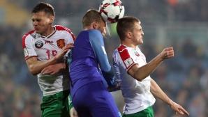 България победи Холандия с 2:0 в София - част I