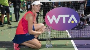 Йохана Конта е първата британска шампионка в Маями