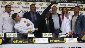 Пресконференция преди старта на Европейското първенство за юноши и девойки по таекуондо