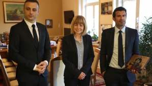 Йорданка Фандъкова се срещна с Бербатов и Фиго
