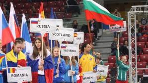 Откриха европейско първенство по таекуондо