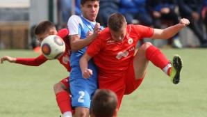 ЦСКА-София U15 - Левски  U15