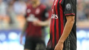 Милан се издъни срещу Емполи