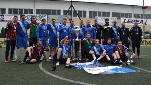 Лев Инс (София) е шампион в Лига България на БАМФ