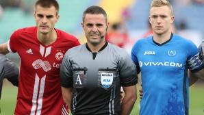 Левски - ЦСКА-София