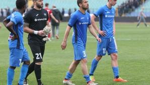 Разочарованието на Левски след дербито