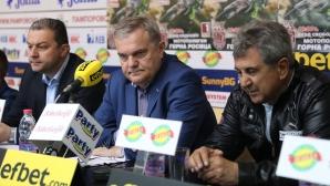 Пресконференция на БФ Мотоциклетизъм преди Европейски шампионат по мотокрос в Севлиево