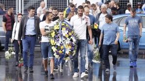 ПФК Левски почете  74-ата годишнина от рождението на Гунди
