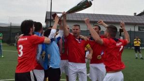 Сборная от Благоевград е шампион в Шампионска лига на БАМФ за 2017г!