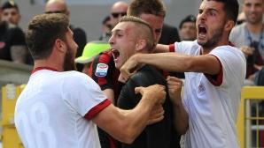 Милан се завърна в Европа с разгром