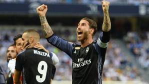 Реал Мадрид е шампион на Испания!