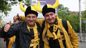 Феновете на Ботев превзеха стадион Васил Левски