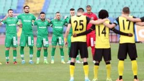 Лудогорец - Ботев Пд - Финал за купата на България