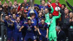 Аякс - Манчестър Юнайтед - 0:2