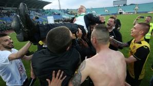 Радостта на Ботев Пд след края на мача - част I