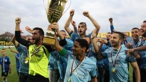 Черноморец Балчик ликува с аматьорската купа