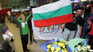 Атанас Скатов се прибра в България