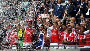 Арсенал с рекордна купа