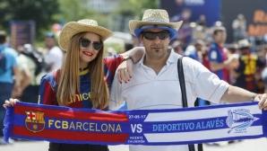 Феновете на Барса и Алавес превземат Мадрид