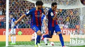 Финал за Купата на краля: Барселона - Алавес 3:1