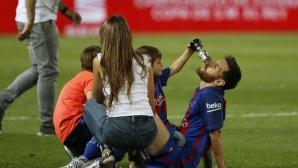 Семейният празник в отбора на Барселона