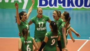 България - Косово 3:0
