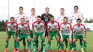 България U21 - Грузия U21