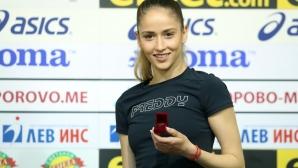 Невяна Владинова е спортист на месец май в анкетата на Пресклуб България