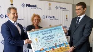 БОК връчи награда на Първа инвестиционна банка