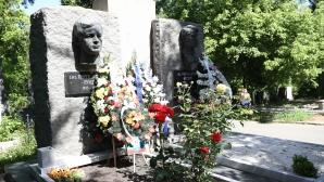 България вечно ще скърби за Гунди и Котков