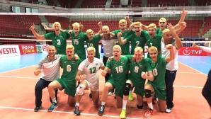България победи Сърбия с 3:0 на Евроволей 2017 за юноши до 17 години