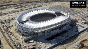 Новият стадион на Атлетико от въздуха