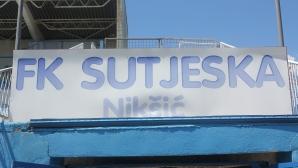 Ето как изглежда стадионът на Сутиеска часове преди да приеме Левски