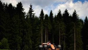 Квалификация за Гран При на Австрия 2017