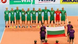 България - Финландия 3:1
