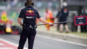 Квалификация за Гран При на Великобритания