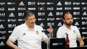 Любо Пенев беше представен като наставник на дублиращия тим на Валенсия