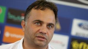 Николай Митов даде пресконференция преди мача с Хайдук