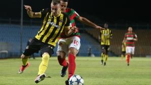 Ботев (Пловдив) - Маритимо 0:0