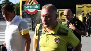 Ботев Пд замина за Португалия